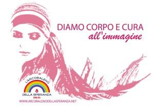Maglietta Make-up (1)